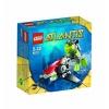 Lego – 8072 – Jeu de Construction – Lego Atlantis – Le Propulseur Sous-marin