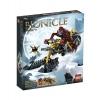 Lego – 8992 – Jeu de construction – Bionicle – Cendox V1