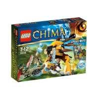 Lego Legends Of Chima – Speedorz – 70115 – Jeu de Construction – L'ultime Tournoi Speedor